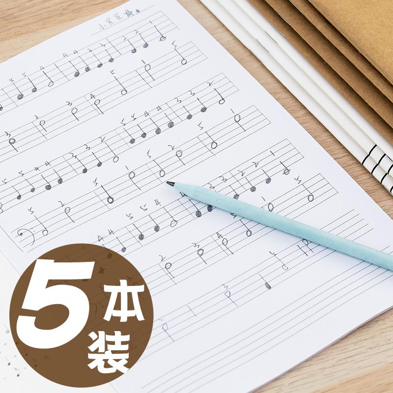 本少儿乐谱音乐尤克里里加厚5线谱6