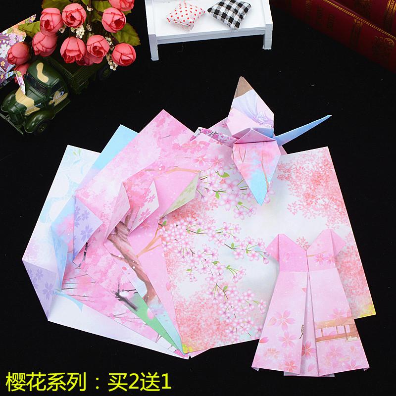 印花正方形碎花千纸鹤折纸 花纹彩纸diy手工纸 儿童制作折纸材料