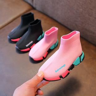 2018春季新款女童运动鞋韩版小学生袜子鞋软底儿童鞋子男童休闲鞋