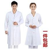 夏季薄款 修身 收腰学生男女实验室医生工作服 白大褂长袖 护士服短袖图片
