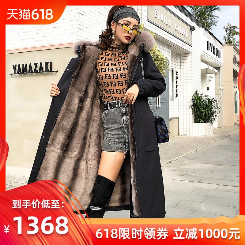 乾祥QX18-1801皮草