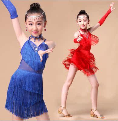 包邮儿童拉丁舞演出服少儿女童拉丁舞表演比赛演出服装新款流苏裙