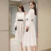 白色毛毛裙