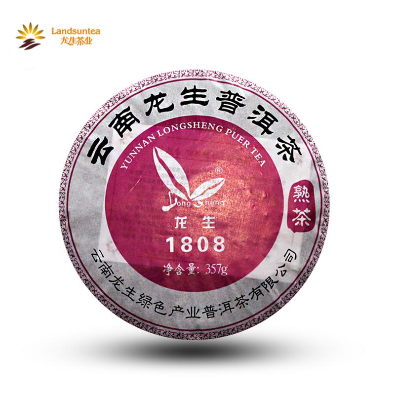 Оригинальный зеленый чай Артикул 570660562060