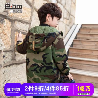 小象汉姆童装男童冬装加厚外套儿童迷彩棉服2018新款中大童韩版潮