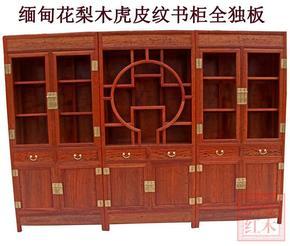 红木书柜缅甸花梨木虎皮纹三组合书柜 大果紫檀书架带博古架