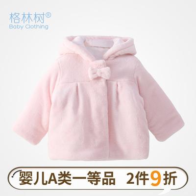 格林树 秋冬女宝宝加厚外套连帽婴儿棉衣小女童外出服冬装粉色