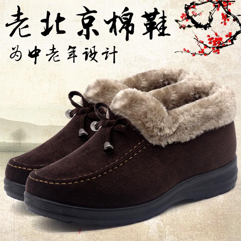 老北京布鞋女棉鞋冬季加绒保暖防滑妈妈鞋中老年保暖鞋居家二棉鞋3元优惠券