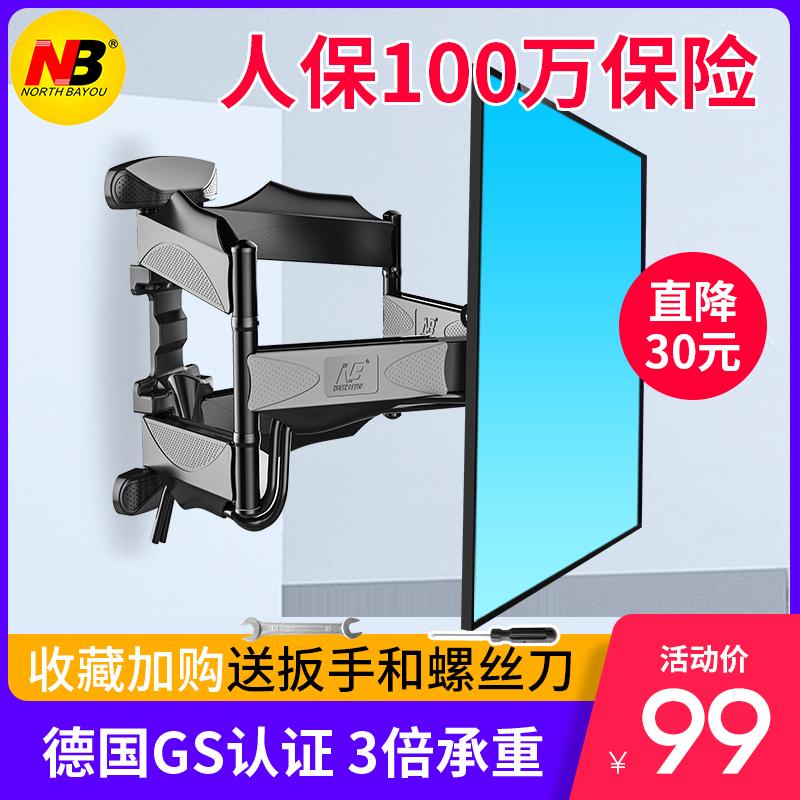 NB通用电视挂架伸缩旋转壁挂支架电视机架子挂墙小米海信tcl55 65