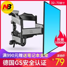 NB电视挂架伸缩旋转壁挂支架电视机架子挂墙通用液晶小米海信55