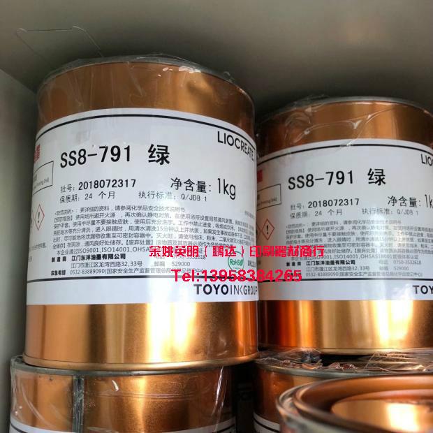 Керамические краски Артикул 7563530529
