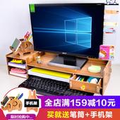 台式电脑显示器屏增高底座架子 办公桌面收纳盒 抽屉式置物收纳架