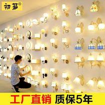 新中式壁灯卧室床头长方形灯宾馆走廊过道灯仿古客厅长条别墅壁灯