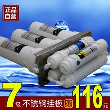 颂福净水器家用直饮机自来水过滤器超滤净水器7级净水机