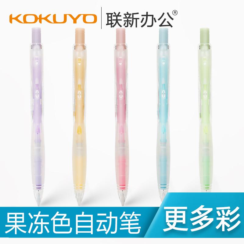 果冻色铅笔