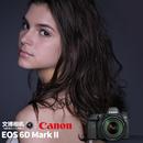 Canon佳能EOS6D Mark II机身6d2单机全新专业单反相机24-105套机