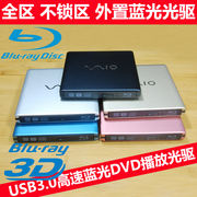 USB3.0 external Blu-ray drive Mobile CD DVD burner desktop notebook universal