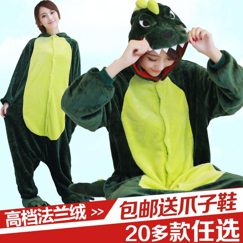 法兰绒恐龙动物卡通连体睡衣男女情侣可爱家居服 冬季爱情公寓同款