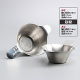 Best selling stainless steel thickened tea leak funnel High density filter duckbill net Tea filter tea set Tea ceremony package