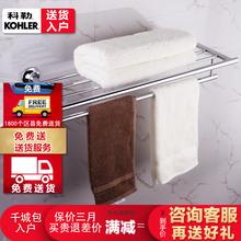 科勒可乐瑞24寸双层毛巾架K-13448T-CP/AF 浴室五金件
