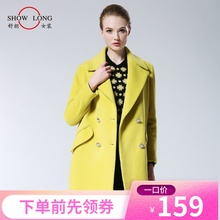 Shulang's new double-breasted fashionable turtleneck wool overcoat