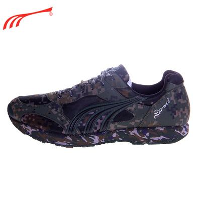 数码慢跑鞋