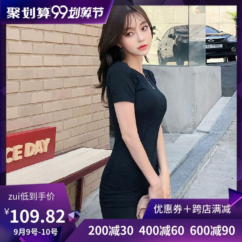韩国chuu官网正品代购夏季新款修身圆领纯色基础款连衣裙