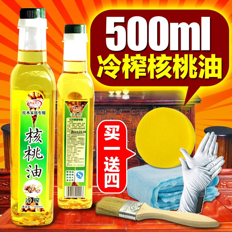红木护理核桃油家具保养油