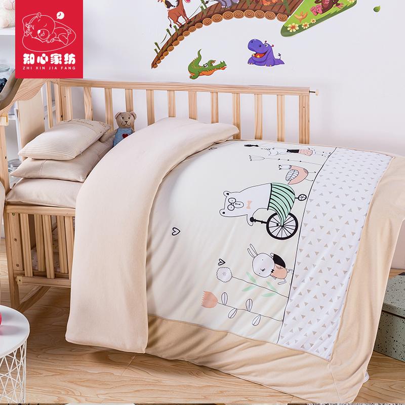 彩棉幼儿园被子三件套针织儿童被午睡宝宝入园床品婴儿含芯六件套