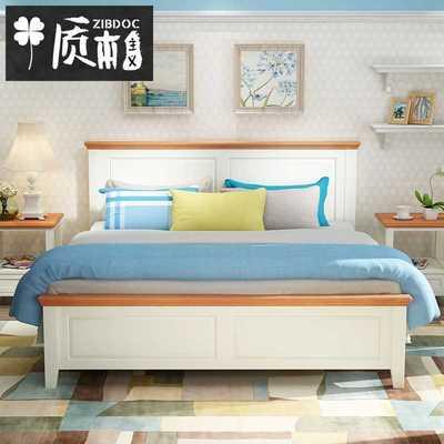 2018款地中海床全实木美式田园风格卧室家具1.5米婚床1.8米双包邮领取优惠券