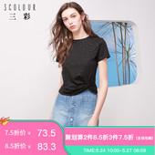 三彩2019夏季新款亮丝闪闪大版t恤女打结短袖洋气上衣宽松