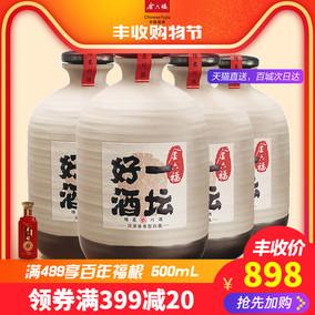 【酒厂自营】金六福一坛好酒陶坛40.8度500mL*4瓶浓清兼香型 白酒
