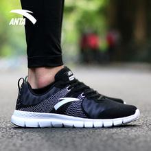 安踏透气男鞋2018秋季网面跑步鞋正品学生网鞋休闲运动鞋慢跑鞋子