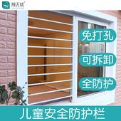 隱形防盜窗網防護欄免打孔兒童安全陽臺窗戶防護網家用自裝 防盜網