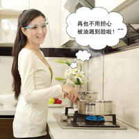Kitchen cooking, oil splash mask, cooking, double-sided anti-fog, protective glasses, face, smoke-proof transparent mask