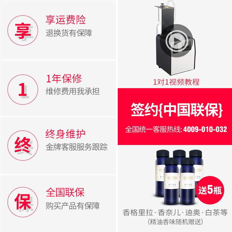 keyeon酒店扩香机加香机服装4s店香氛机家用精油自动喷香机香薰机