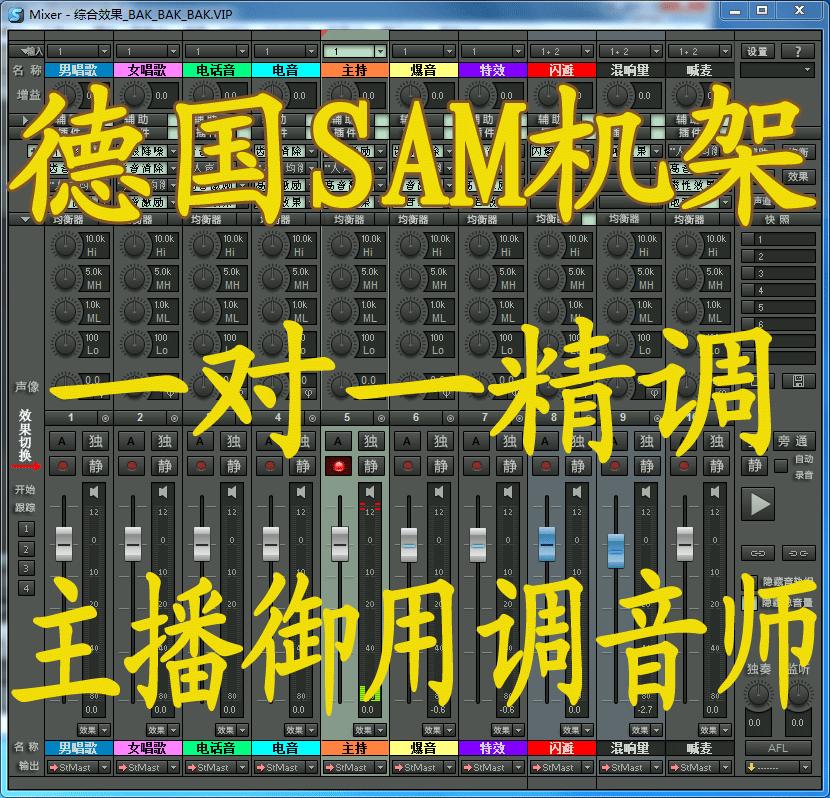 客所思艾肯魅声外置创新声卡调试5.1sam机架精调专业电音唱歌效果