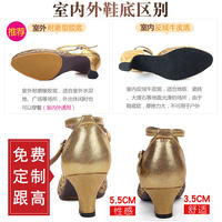 Latin dance shoes female adult high-heeled summer soft bottom with dance shoes friendship modern square dance shoes performance four seasons