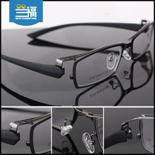 近视眼镜男超轻半框配镜框眼镜框全框近视镜眼睛框镜架成品大脸方