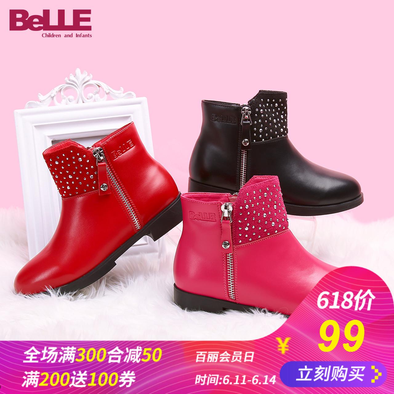 中大童女靴