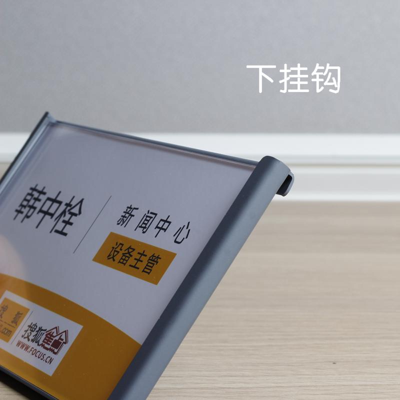 白色灰色烤漆办公室工位牌上插式工位牌 上挂钩人名职位牌 座位牌