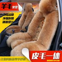 宝马奥迪奔驰专用冬季羊毛垫子汽车坐垫皮毛一体坐垫荣耀款