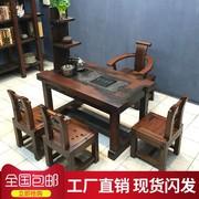 老船木茶桌椅组合古典功夫茶台新款中式实木家具户外阳台休闲茶几