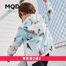 男童皮肤衣2018夏季新款 防晒服韩版 透气小孩防晒衣 MQD童装 2S2