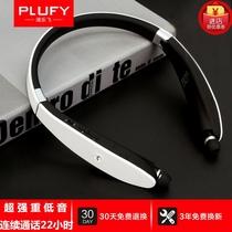 立体声分离式隐形迷你双耳塞4.2长续航充电无线蓝牙耳机BD800WK
