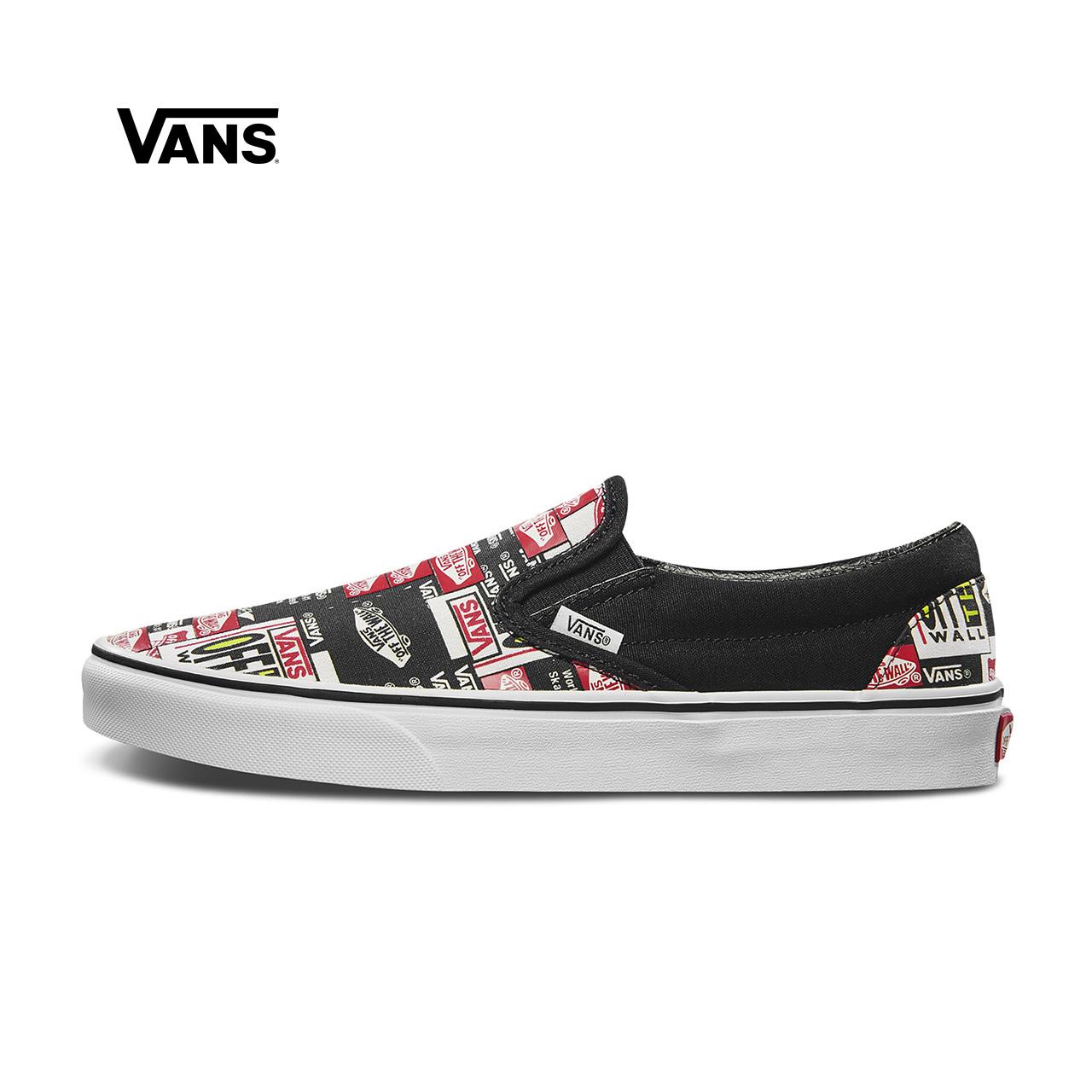 Vans范斯 经典系列 Slip-On帆布鞋 低帮男女新款官方正品