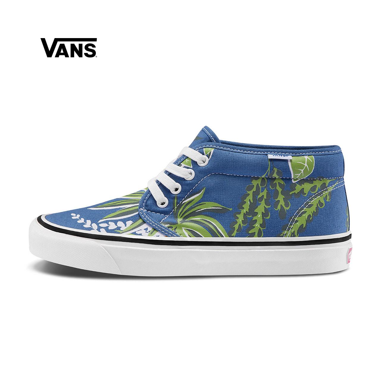 Vans范斯 经典系列 Chukka帆布鞋 安纳海姆中帮男女新款官方正品