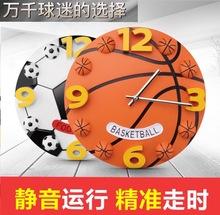 zu球篮球运动钟表世界杯健身男孩卧室儿童房墙钟创意卡通静音挂钟