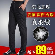 花花公子男士休闲裤宽松黑色高弹力男裤夏季直筒裤子修身西裤薄款