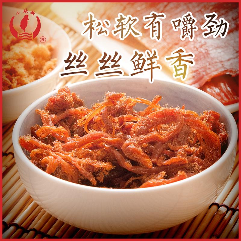 小辣椒果汁猪肉丝110g香辣手撕猪肉干脯休闲肉类零食小吃台湾风味